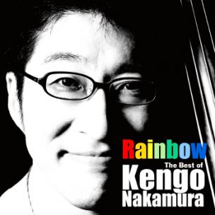 """Rainbow"" The Best of Kengo Nakamura"