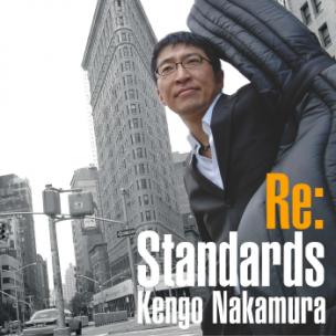 Re: Standards