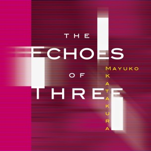 片倉真由子 The Echoes of  Three